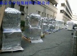 供应南京立体真空铝箔袋立体铝塑袋大型机械真空铝箔袋