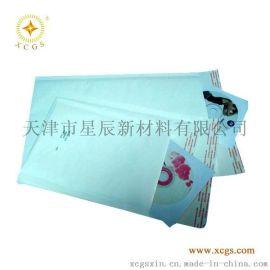 石家庄牛皮纸气泡信封袋150*180印刷CN22中国邮政外贸小包牛皮纸气泡袋