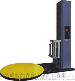 MTW-05 缠绕机 自动缠绕机 薄膜缠绕机