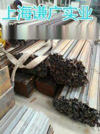 上海T型钢 上海T型钢生产厂家供应热轧一次成型T型钢