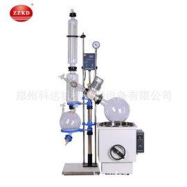 郑州定制旋转蒸发器|郑州旋转蒸发仪厂家直销|中试旋转蒸发器