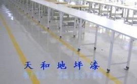 深圳环氧地板, 环氧树脂地板