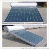 专业设计生产经济环保ISO9001认证平板太阳能热水器