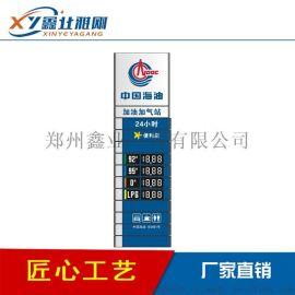 中国海油立柱灯箱加油站立柱 品牌导视柱加油站灯箱 加油站标识