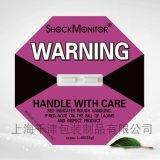 ShockMonitor紫色37g国产专利防震动标签  防碰撞显示标贴