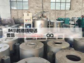 小型花生滤油机设备    滤油机设备多少钱