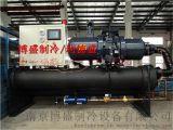 武安低溫冷水機,武安低溫冷水機廠家