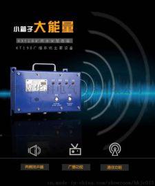 防爆闭锁扩音电话+华科电气+KTK18+紧急闭锁