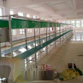 华裕机械厂家直销流水线 生产线 装配线 PVC输送线物流快递流水线 电子玩具厂流水线可定制