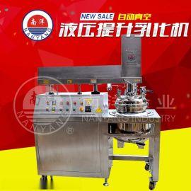 25L液压提升真空搅拌锅乳化机厂家价格