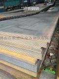 现货供应 鞍钢Q235B开平板 2mm-20mm规格齐全 欢迎来电洽谈
