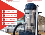 拓威克大功率大容量工业吸尘器 厂家直销