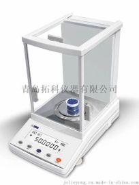 精密型电子天平,分析天平0.1毫克