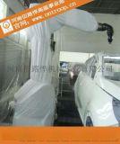 高温机器人防护服厂家 隔热机器人防护服厂家报价