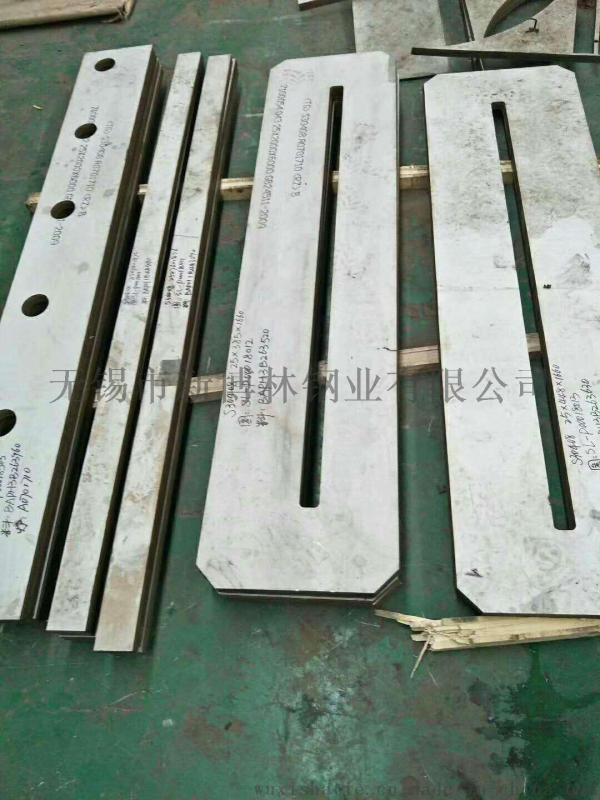 無錫304不鏽鋼 射切割