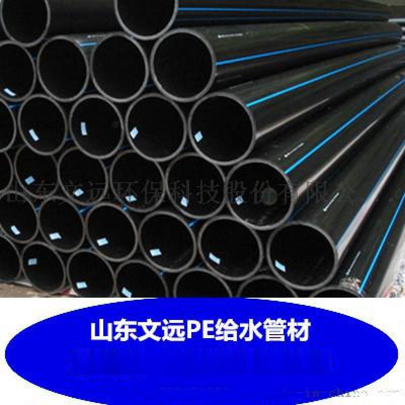青海PE管供应_西宁PE管质量好_青海PE给水管厂家_青海全新料PE管