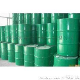 环保型催化、固化剂CH-2