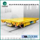 轨道平板车原装配件厂家KPX蓄电池轨道平车