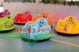 儿童飞碟碰碰车 广场彩灯玩具车 双人户外炫酷遥控车