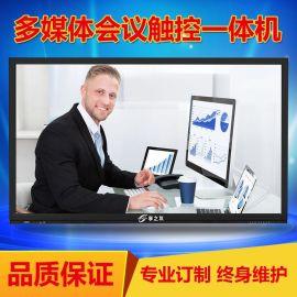 电视电脑触摸一体机70寸互动多媒体液晶触摸一体机