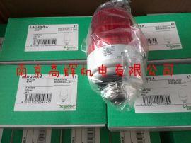 日本ARROW蜂鸣器XVS96BMWN