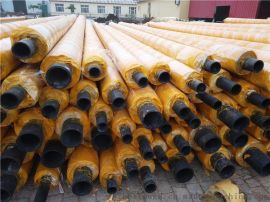 聚氨酯防水保温管 聚氨酯高温保温管 聚氨酯预制防水保温管
