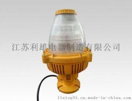 LX-BPC8760 LED防爆平檯燈 防爆LED平檯燈 防爆平檯燈LED