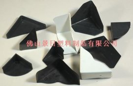 中空板护边,周转箱包角,中空板箱护角,三面护角