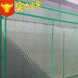 護欄網廠家供應鋼板網狀護欄 菱形孔公路護欄網 邊防用圍欄網