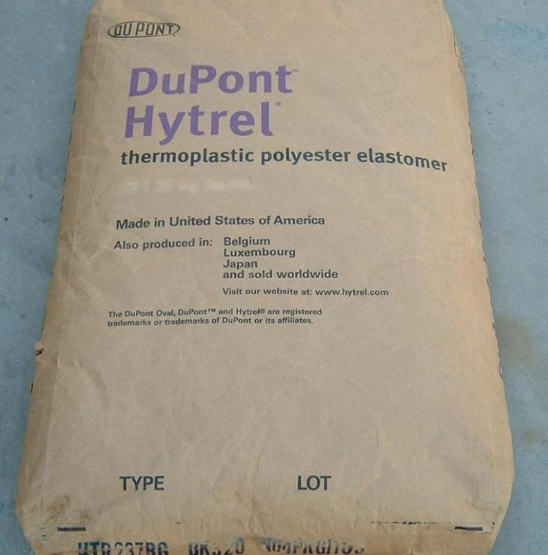 抗紫外线TPEE 53D 耐低温TPEE 耐老化耐腐蚀性弹性体 TPEE做电线电缆级原料
