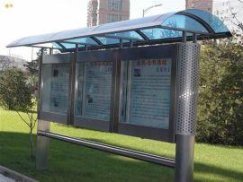 渭南大批量制作不锈钢公示栏价格是多少