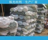 边坡绿化勾花网 镀锌边坡绿化勾花网生产厂家