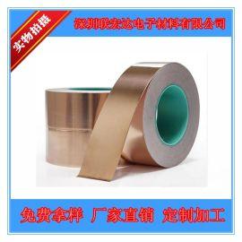 厂家直销单面导电铜箔胶带,10mm*50m*0.08mm, 电磁屏蔽性能好