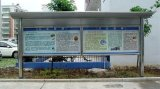渭南不鏽鋼學校櫥窗焊接 焊接廠家【價格電議】