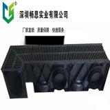 厂家定制排水沟直销 环保 U形排水沟 不锈钢缝隙盖板 HDPE盖板