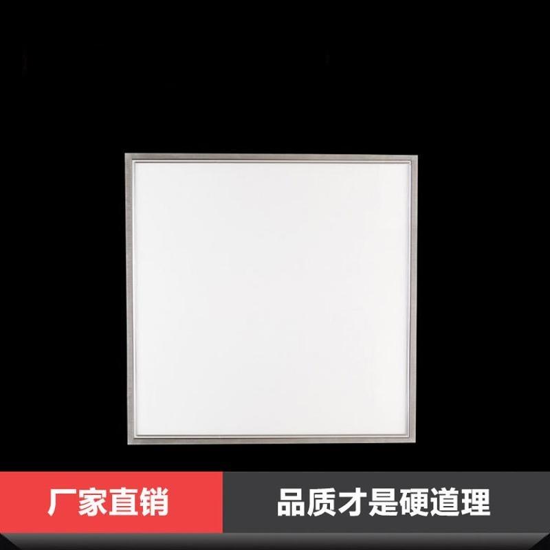 LED平板灯厂家直销600600集成吊顶铝扣板暗装厨卫灯窄边48w面板灯