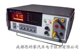 汽车传感器检测分析仪(SKS-3057B)