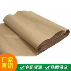 **再生全木浆环保再生牛皮包装纸 上海纸张分切牛皮纸厂家