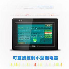 7.0寸工业触摸电容屏 防水防尘防潮嵌入式工控机 专业批发定制