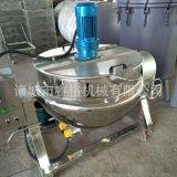 可傾蒸煮夾層鍋可傾熬製鍋 蒸汽加熱夾層鍋