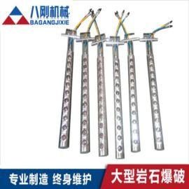 厂家定制 岩石分裂棒 大型分裂棒 分裂棒直销 柱塞式分裂棒