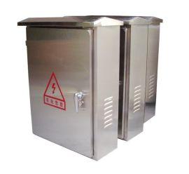 西安不锈钢控制箱箱体制作报价【价格电议】