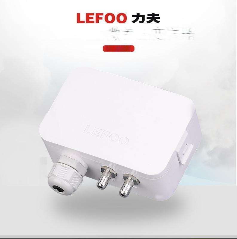 智能微差压变送器数字量输出,暖通空调压力传感器