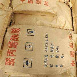 湖南厂家直供阳离子聚丙烯酰胺