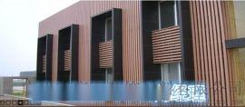 墙体铝方通装饰-新型墙身铝方通装饰效果