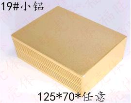 铝壳体铝盒定制铝合金铝型材外壳开孔铝盒加工