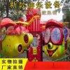 小型游乐设备大眼飞机广场旋转飞机报价儿童游乐设备