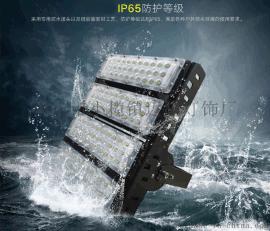 中山LED隧道灯厂家 大功率高亮度150W LED隧道灯 高杆球场体育场LED泛光灯