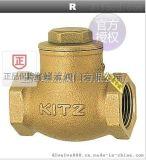 日本KITZ北澤125R青銅旋啓示止回閥