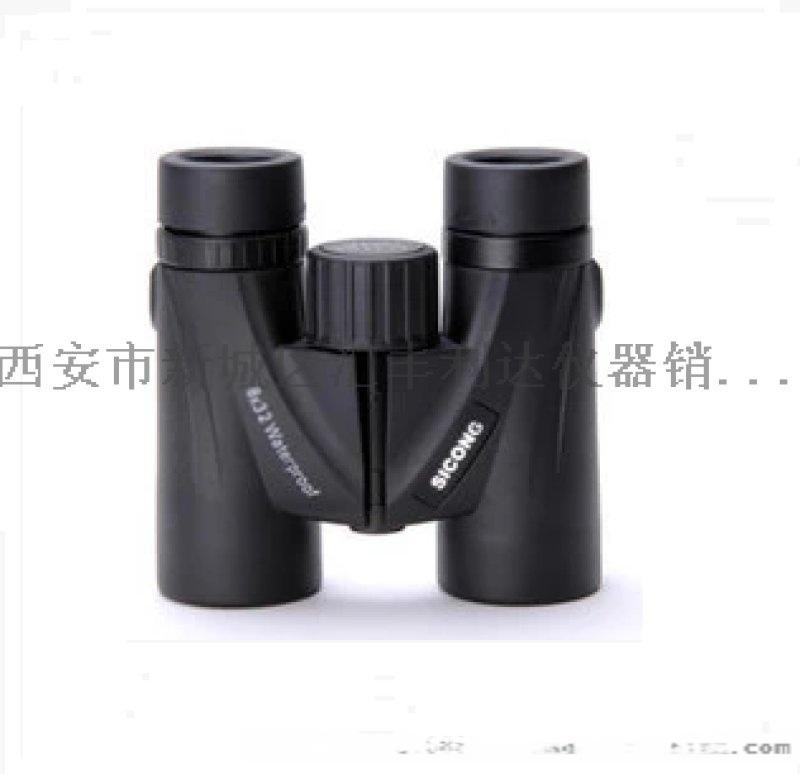 西安哪里有卖西光战神望远镜18992812558